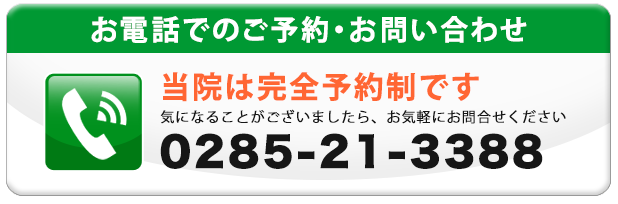 047-324-3118