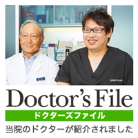 docter's file