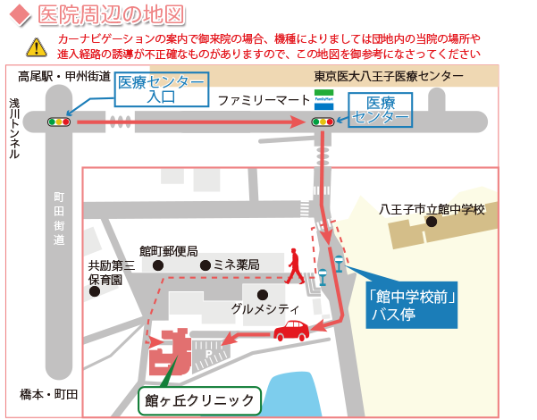 館ヶ丘クリニックの地図